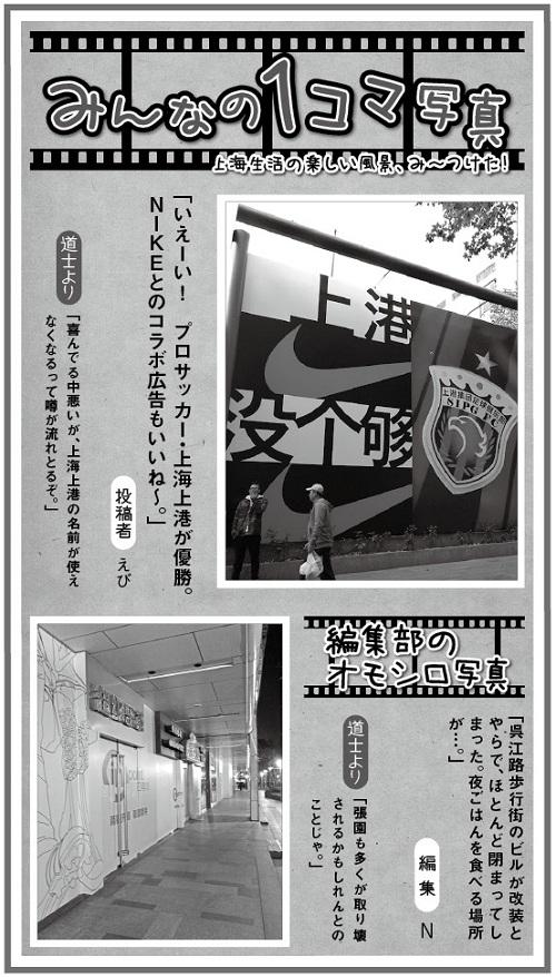 706投稿!読ホウ王国-3