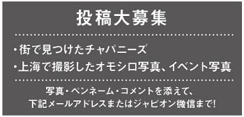 709投稿!読ホウ王国-4