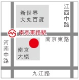 710中華接待の備忘録-6