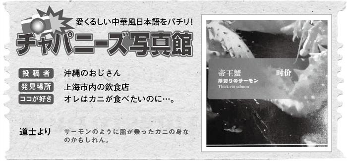 709投稿!読ホウ王国-2