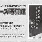 707投稿!読ホウ王国-2