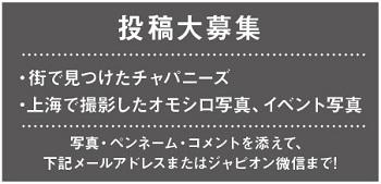 710投稿!読ホウ王国-4