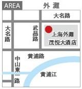709読者モデル(女)-6
