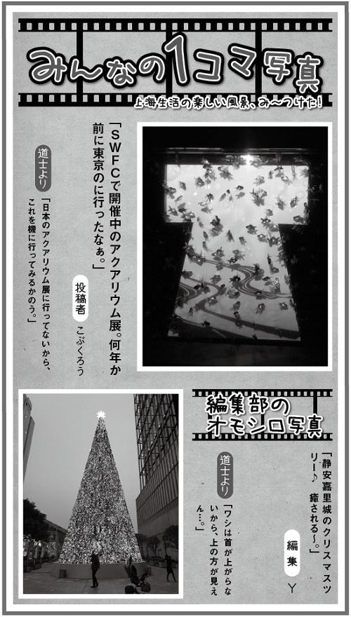 709投稿!読ホウ王国-3