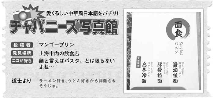 708投稿!読ホウ王国-2