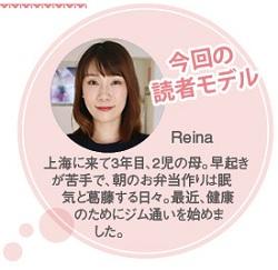 708読者モデル(女)-3
