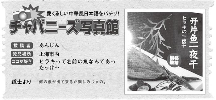 710投稿!読ホウ王国-2