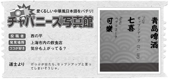 711投稿!読ホウ王国-2
